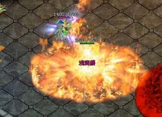 1.76传说中的火剑是否有魔法输出能力